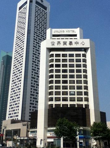 世界貿易センター.jpg