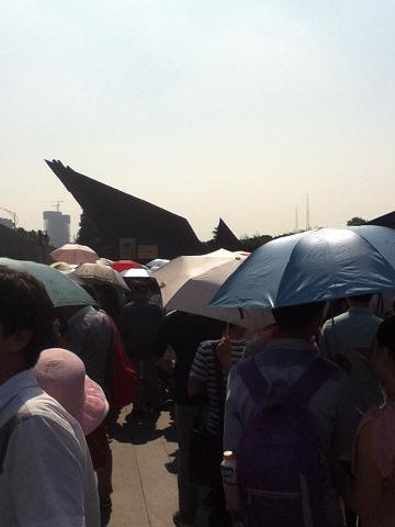 日傘で刺される.jpg